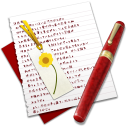 Diary With Bookmark Icon Png Clipart Image Iconbug Com