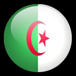 Button Flag Algeria Icon Png Clipart Image Iconbug Com