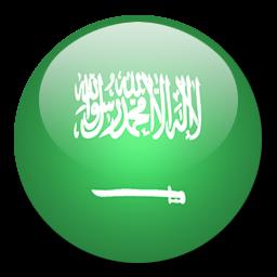 Button Flag Saudi Arabia Icon Png Clipart Image Iconbug Com