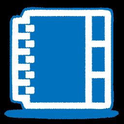 Blue Sketch Address Book Icon Png Clipart Image Iconbug Com